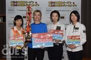 第26回関東レディースオープン(東G3)