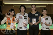 全日本女子プロツアー第2戦(G2)
