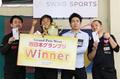 西日本グランプリ第3戦(西G3)