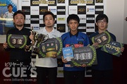 東日本グランプリ第3戦(東G3)