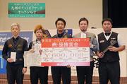 第30回ハウステンボス九州オープン(G2)