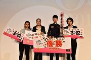 第31回ジャパンオープン・女子(G1)