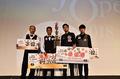 第31回ジャパンオープン・男子(G1)
