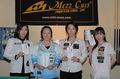 全日本女子プロツアー第4戦(G2)
