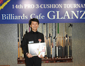 14th PRO 3-Cushion Tournament GLANZ戦