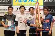 第32回北陸オープン男子(G2)