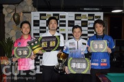 東日本グランプリ第8戦(東G3)