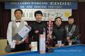 第1回日本海オープン