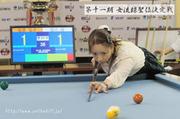 第11期女流球聖戦 挑戦者決定戦