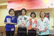 第30回 大阪クイーンズオープン(G3)
