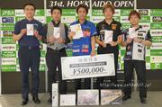 第31回北海道オープン(G2)