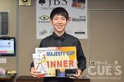 JBS MAJESTY CUP