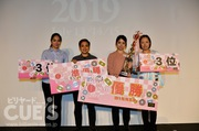 第32回ジャパンオープン 女子(G2)