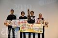 第32回ジャパンオープン 男子