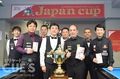 第30回ジャパンカップ