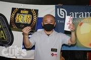 2021西日本グランプリ第1戦(西G3)