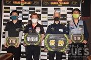 2021東日本グランプリ第1戦(東G3)