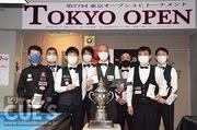第27回東京オープン