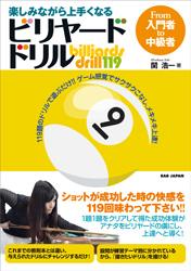 skill_cover.jpg