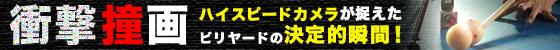 speed_key.jpg